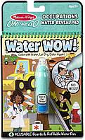 Melissa & Doug Волшебная водная многоразовая раскраска Профессии 30180 On the Go Water Wow! Occupations, фото 1
