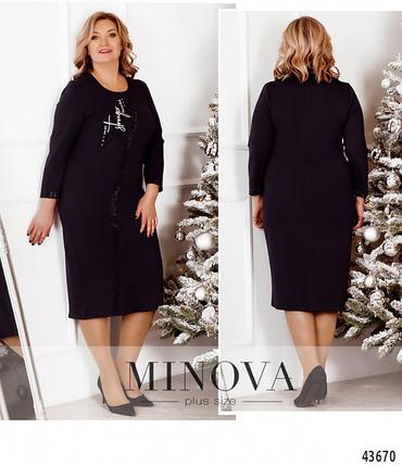 Стильное платье батал с принтом и продольной полосой Минова Размеры: 52,54,56,58, фото 2