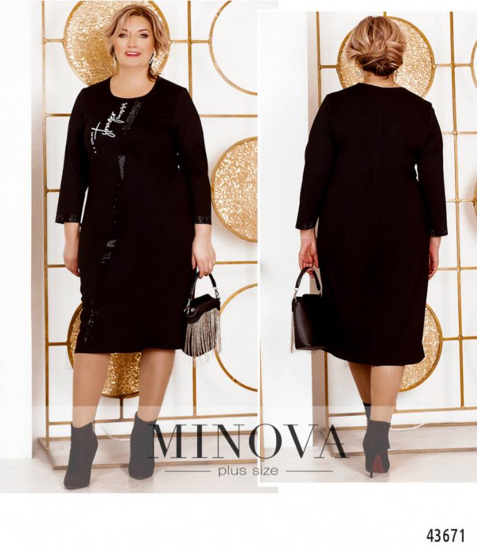 Стильное платье батал с принтом и продольной полосой Минова Размеры: 52,54,56,58