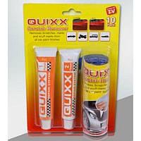Набор для удаления царапин Quixx Scratch Remover