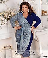 Нарядное контрастное платье, лиф и подол подшиты на запАх с 46 по 64 размер, фото 1