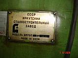 6М76П - Станок широкоуниверсальный инструментальный фрезерный в рабочем состоянии, фото 5