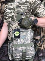 Сумка через плечо/ военная сумка ARMY UA (612), фото 1