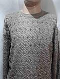 Шерстяной мужской свитер (большие размеры) с хомутом Турция Кофейный, фото 4