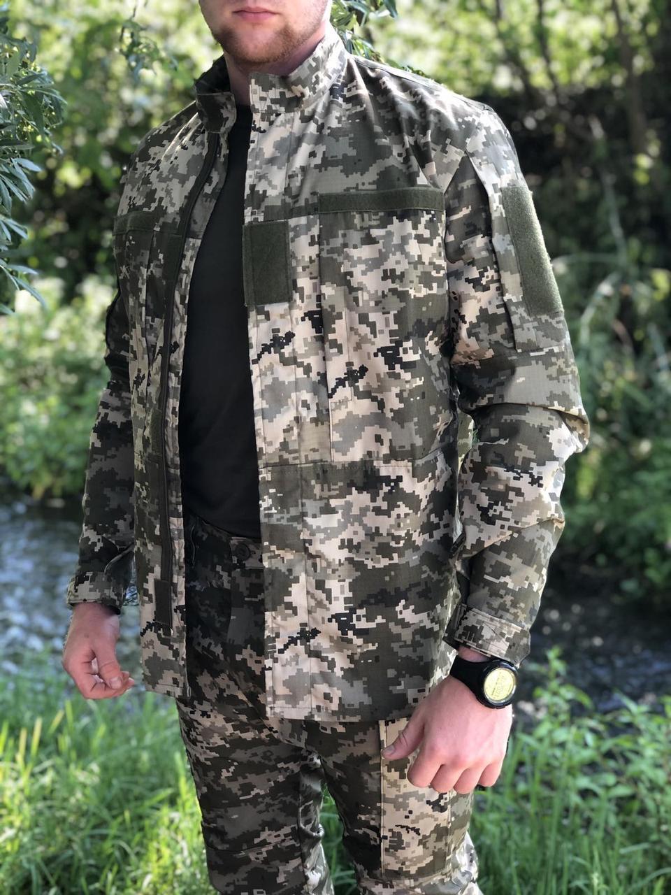 Костюм тактический, форма военная  ЗСУ ПИКСЕЛЬ (вафелька)