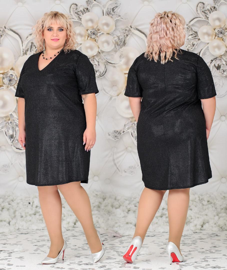 """Нарядное женское платье в батальных размерах """"Трикотаж Сияние"""" в расцветках (258-328-1)"""