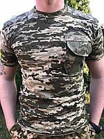 Футболка тактическая, армейская, для рыбалки и охоты пиксель ЗСУ