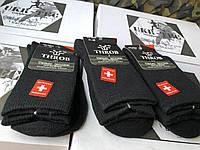 Термо носки ПУХОВЫЕ ЧЁРНЫЕ, фото 1