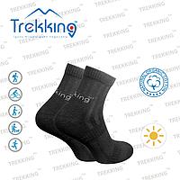 Носки демисезонные Trekking чёрные