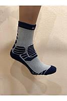 Термо носки TRACK BLUE