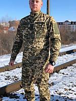Костюм тактический, форма военная ЗСУ ПИКСЕЛЬ (вафелька), фото 1