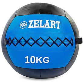 М'яч волбол для кроссфита і фітнесу 10кг Zelart WALL BALL FI-5168-10