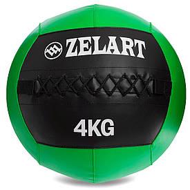 М'яч медичний (волбол) 4кг Zelart WALL BALL FI-5168-4