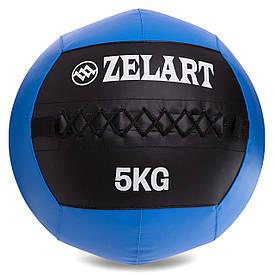 Волбол м'яч медичний для кроссфита 5кг Zelart WALL BALL FI-5168-5
