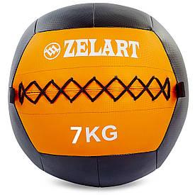 М'яч медичний (волбол) 7кг для кроссфита Zelart WALL BALL FI-5168-7