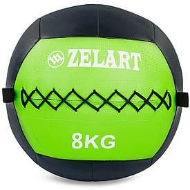М'яч для кроссфита медбол (волбол) 8кг Zelart WALL BALL FI-5168-8