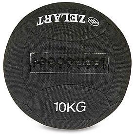 М'яч для кроссфита набивний в кевларовой оболонці 10кг Zelart WALL BALL FI-7224-10