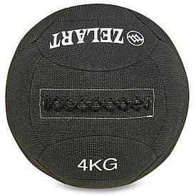 М'яч медичний для кроссфита в кевларовой оболонці волбол 4кг Zelart WALL BALL FI-7224-4