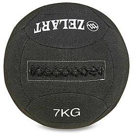 Медбол (медичний м'яч) 7 кг в кевларовой оболонці волбол Zelart FI-7224-7