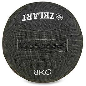 М'яч для кроссфита набивний в кевларовой оболонці 8кг Zelart WALL BALL FI-7224-8