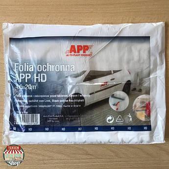 Плёнка маскировочная APP HD, 4 м x 5 м