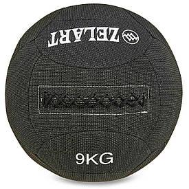 Медичний м'яч для кроссфита набивний в кевларовой оболонці 9 кг Zelart WALL BALL FI-7224-9