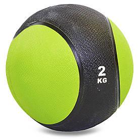 Медбол гумовий 2кг Record Medicine Ball C-2660-2