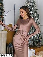 Стильное вечернее шелковое платье с поясом миди Разные цвета, фото 1