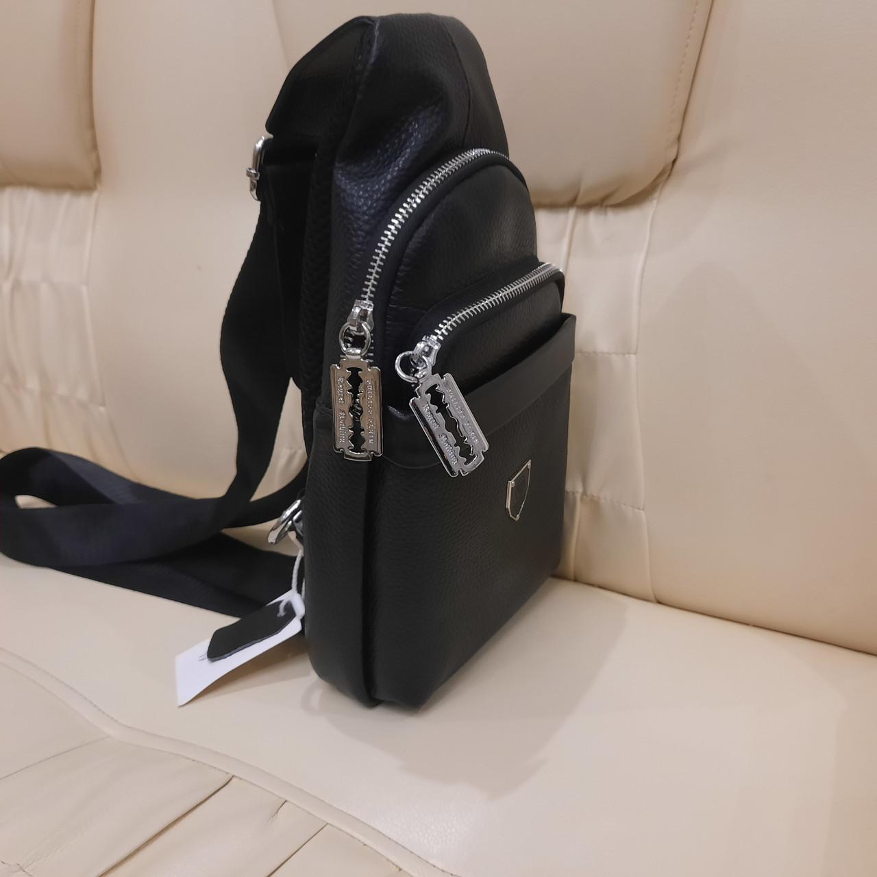Стильный кожаный рюкзачок сумка Philipp Plein