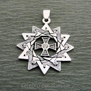 Звезда Эрцгамма из серебра
