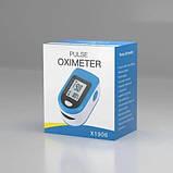 Пульсоксиметр для измерения пульса/сатурации кислорода в крови OFFEE X1906 Голубой (1007901-LightBlue-1), фото 7