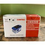 Пульсоксиметр Contec CMS50D Кольоровий OLED дисплей (23812), фото 8