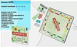 Настольная игра Монополия, фото 4