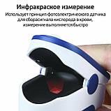 Пульсоксиметр медицинский на палец Fingertip Pulse Oximeter LK87 для измерения кислорода в крови Бело-синий, фото 4