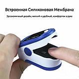 Пульсоксиметр медицинский на палец Fingertip Pulse Oximeter LK87 для измерения кислорода в крови Бело-синий, фото 5