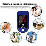 Пульсоксиметр медицинский на палец Fingertip Pulse Oximeter LK87 для измерения кислорода в крови Бело-синий, фото 6