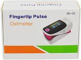 Пульсоксиметр пульсометр на палец Jziki AB-80 уровень кислорода в крови и пульс Бело-голубой (AB-80), фото 5