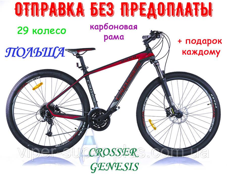 """Гірські велосипеди Crosser 29"""" Genesis - 19 рама"""