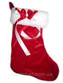 Мішки, шкарпетки для подарунків