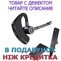 Товар имеет дефект! Гарнитура Plantronics Bluetooth 4.1 Уценка! №1486 Уцінка! Чорний