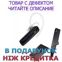 ТОВАР ИМЕЕТ ДЕФЕКТ! Гарнитура Kebidu Bluetooth для телефона Уценка! №1477 Уцінка! Чорний