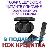 ТОВАР ИМЕЕТ ДЕФЕКТ! Гарнитура A6S TWS Bluetooth 5,0 с шумоподавлением Уценка! № 1461 Уцінка!