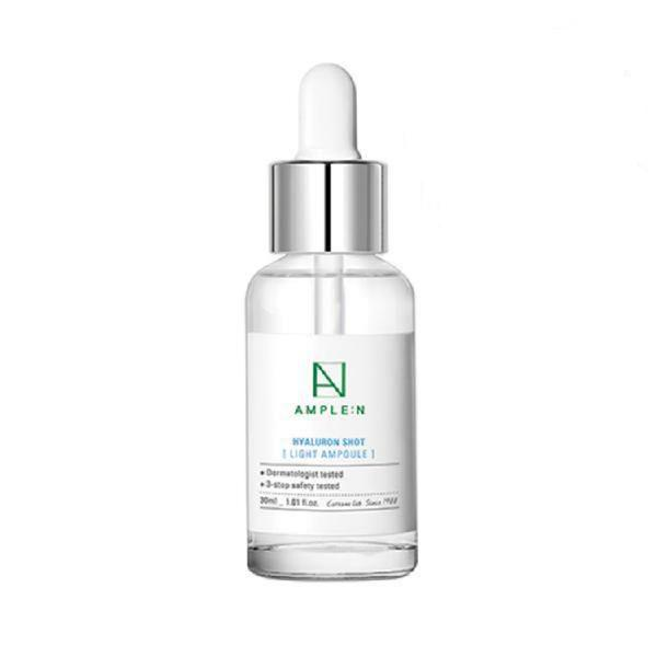 Ample:N Hyaluron Shot Light Ampoule Легкая сыворотка с гиалуроновой кислотой, 30 мл