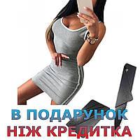Плаття облягає жіноче XL Сірий