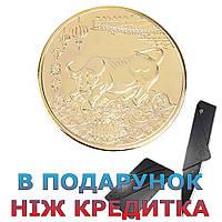 Монета Знак зодіаку Тілець Золотий