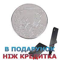 Монета Знак зодіаку Тілець Сріблястий
