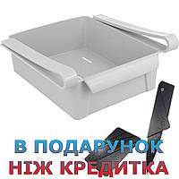 Контейнер органайзер для холодильника 16,5x15,5x7 см Білий