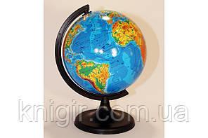 Глобус (диам. 160 мм) физический