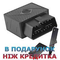 Трекер GPS GSM GPRS OBD2 для авто з функцією анти злодій