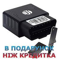 GPS трекер TK306 OBD2 для авто з функцією анти злодій